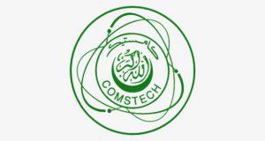 COMSTECH 2019