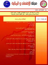SARITA AGGARWAL BIOLOGY BOOK PDF