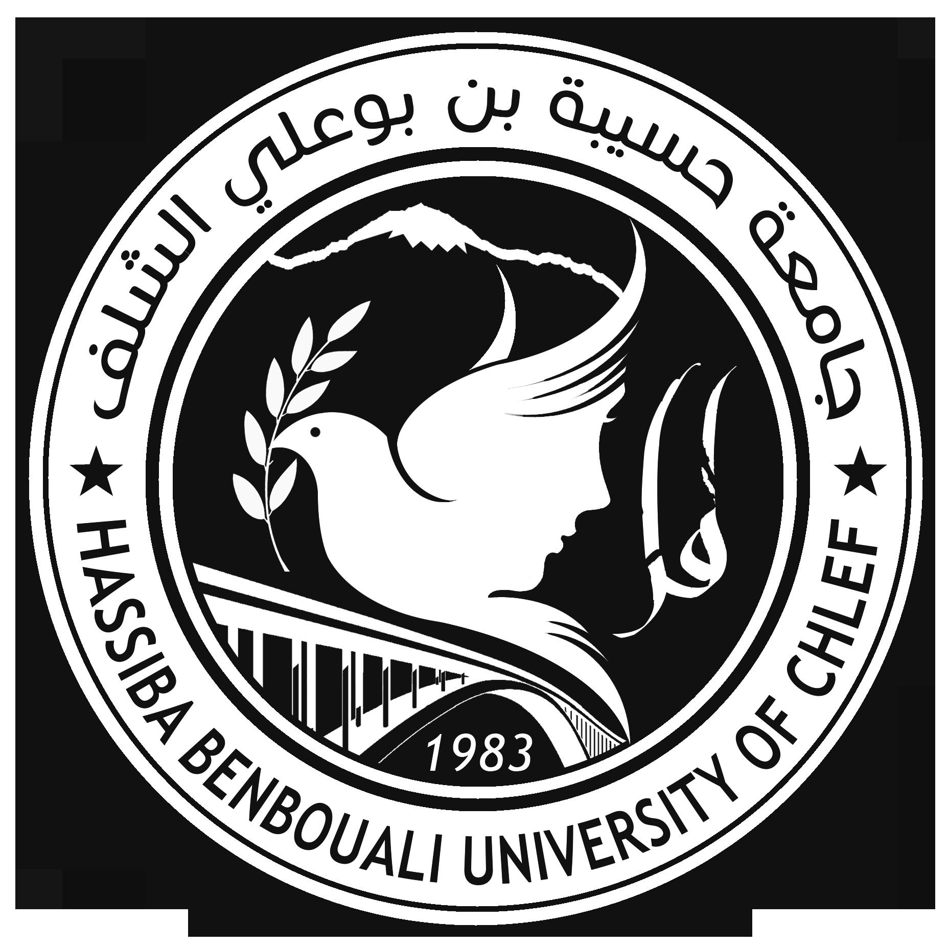 logo-uhbc-go-final