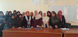 Université Hassiba Benbouali de Chlef