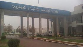 Faculté de Génie Civil et d'Architecture