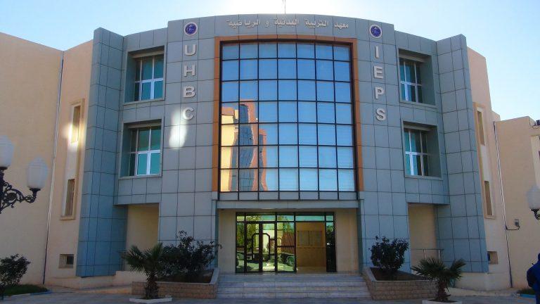 Institut d'Education Physique et Sportive