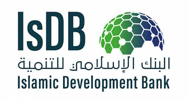 banque-islamique BID